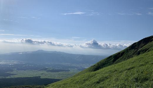 阿蘇・杵島岳:子どもたちと楽しむ低山トレッキングのすすめ