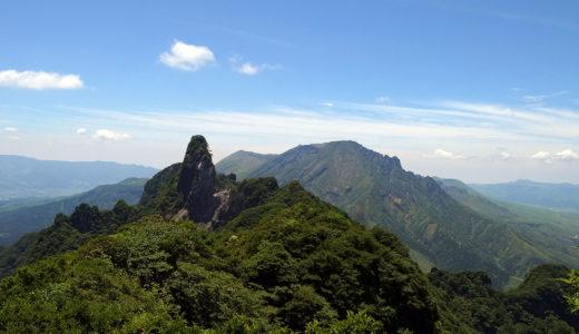 阿蘇・根子岳東峰:大人の低山トレッキングのすすめ