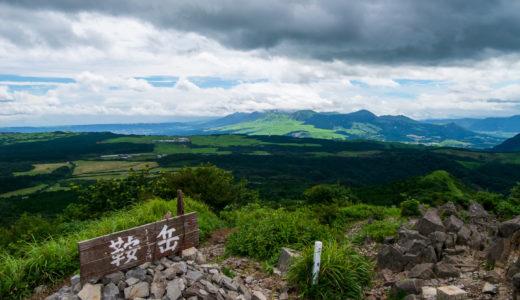 阿蘇・鞍岳(くらたけ):子どもたちと楽しめる低山トレッキングのすすめ